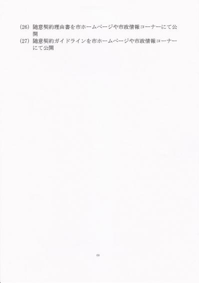 Photo_20201119143205